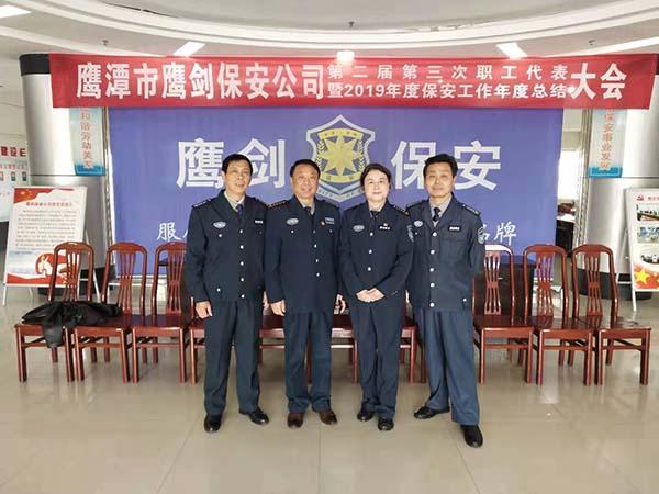 党支部书记李鹤国、工会主席徐玉英与班长代表合影