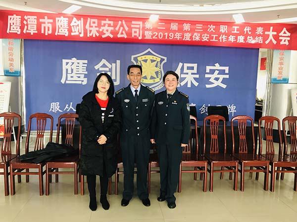 工会主席徐玉英、工会委员金小滨与新当选的工会委员周娟合影