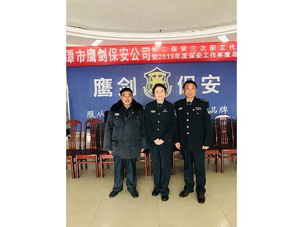 党支部书记李鹤国、工会主席徐玉英与老同志代表姜香保在会场合影