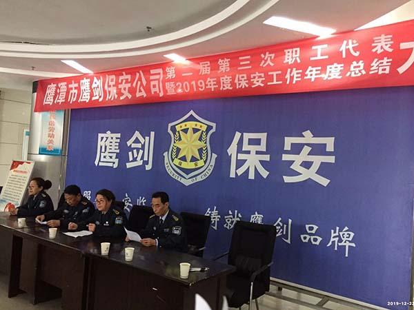 工会委员金小滨(右一)公布选举草案