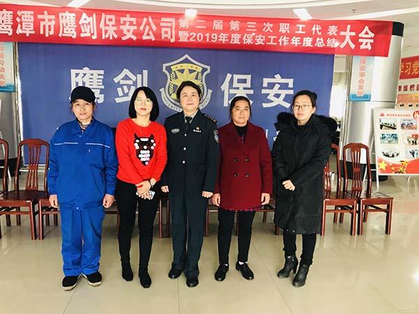 工会主席徐玉英与妇女代表合影